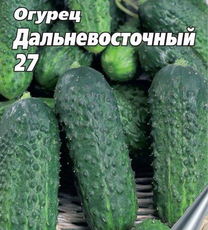 Дальневосточный 27